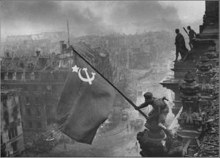 Флаг над Берлином