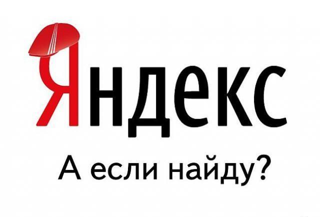 Бабаев А, Евдокимов Н, Иванов А Контекстная реклама
