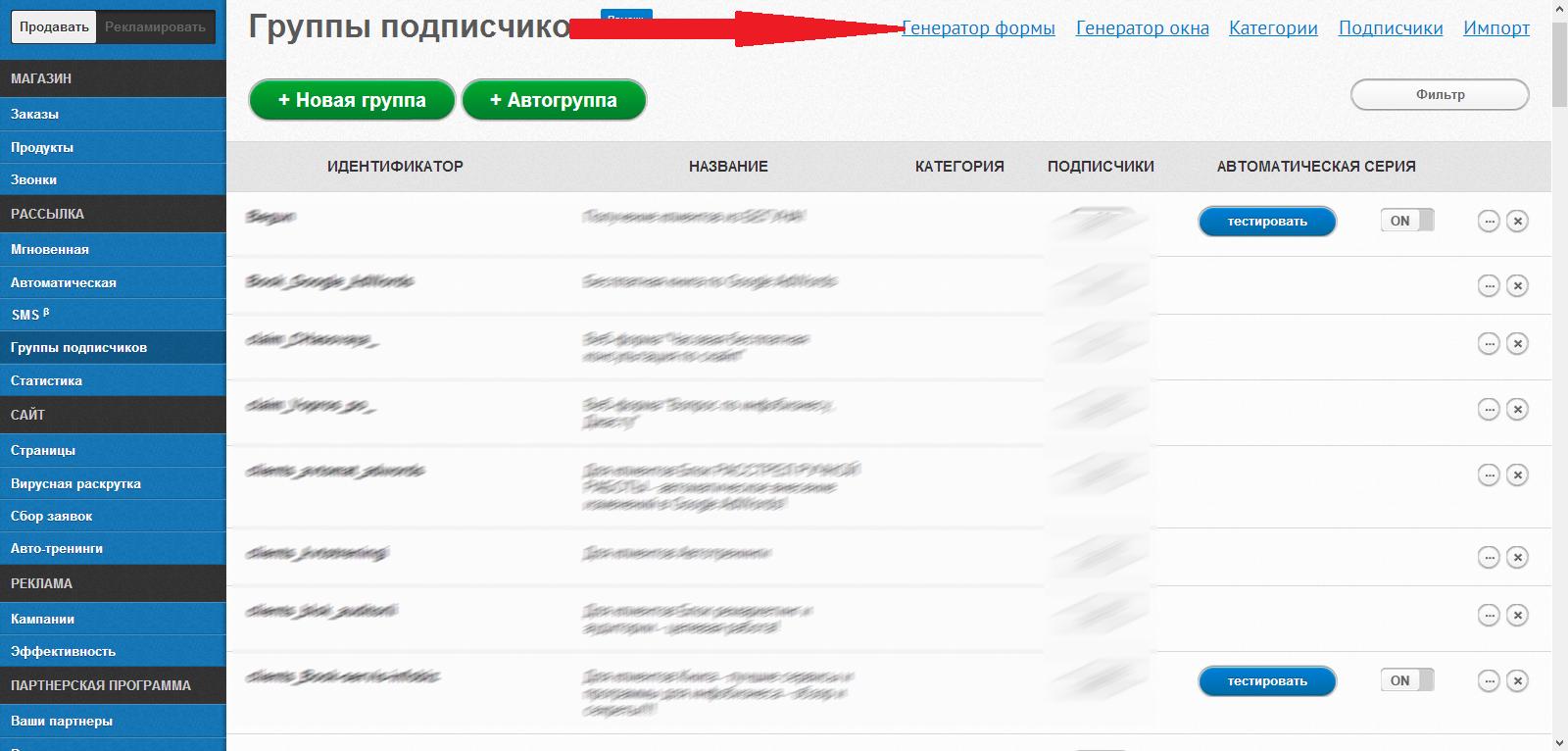 Белый инфомаркетинг Дмитрия Зверева - Part 27