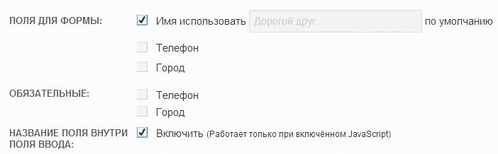 Добавление формы  zverev  justclick.ru – Yandex (2)