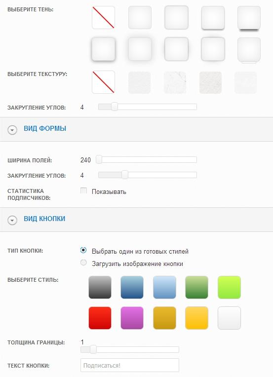 Добавление формы  zverev  justclick.ru – Yandex (3)