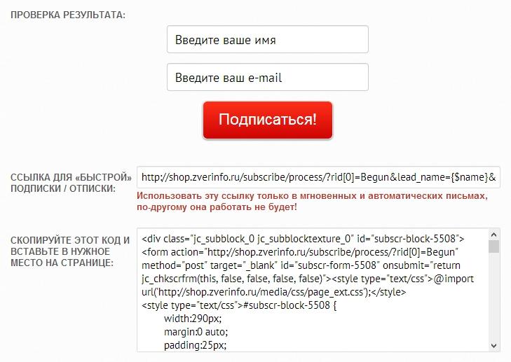Добавление формы  zverev  justclick.ru – Yandex (6)