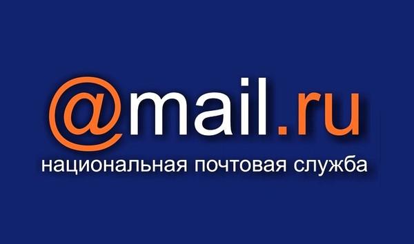 Mail Ru2