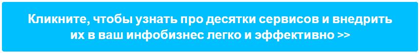 kluznproserviskrgol