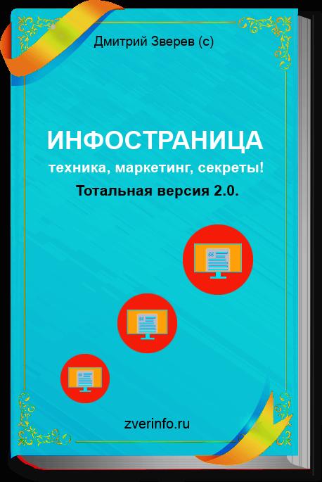 infostr2obl