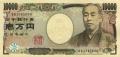 10000 иен аверс