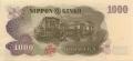 1000 иен реверс