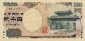 2000 иен аверс