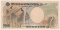 2000 иен ревер