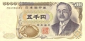 5000 иен аверс