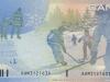 5 канадских долларов реверс