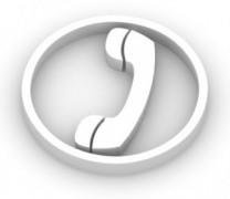 Целевой звонок
