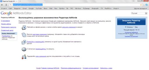 Бесплатная программа от Гугл