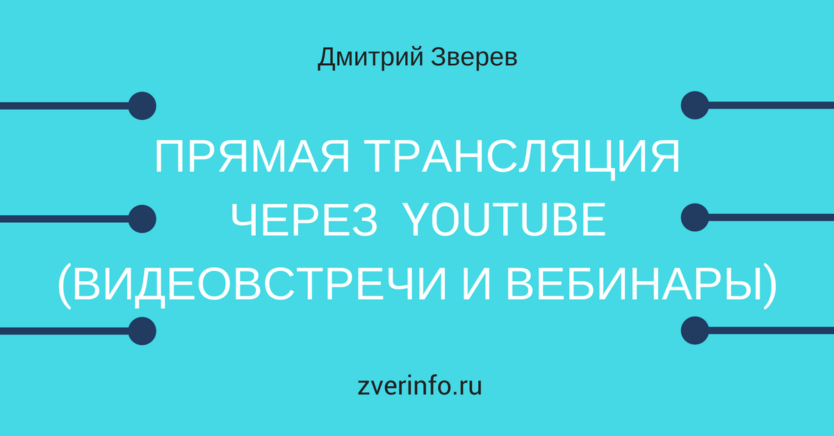 prtryoutube
