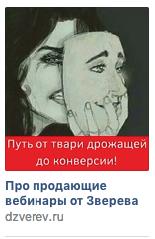 ошибки рекламы