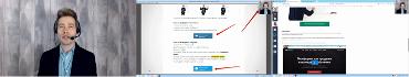 усилить вебинар