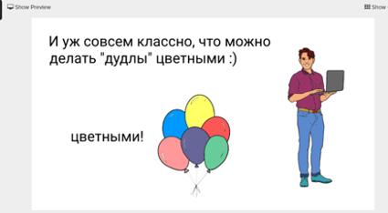 doodle-видео