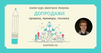 https://fs-th03.getcourse.ru/fileservice/file/thumbnail/h/68265eb6682ce03ed6102ebf9754d27d.png/s/f1200x/a/21541/sc/156